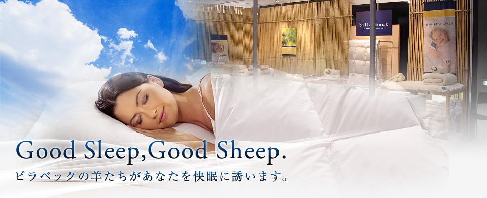 Good Sleep,Good Sheep.